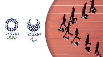 Web-Tokio 2020